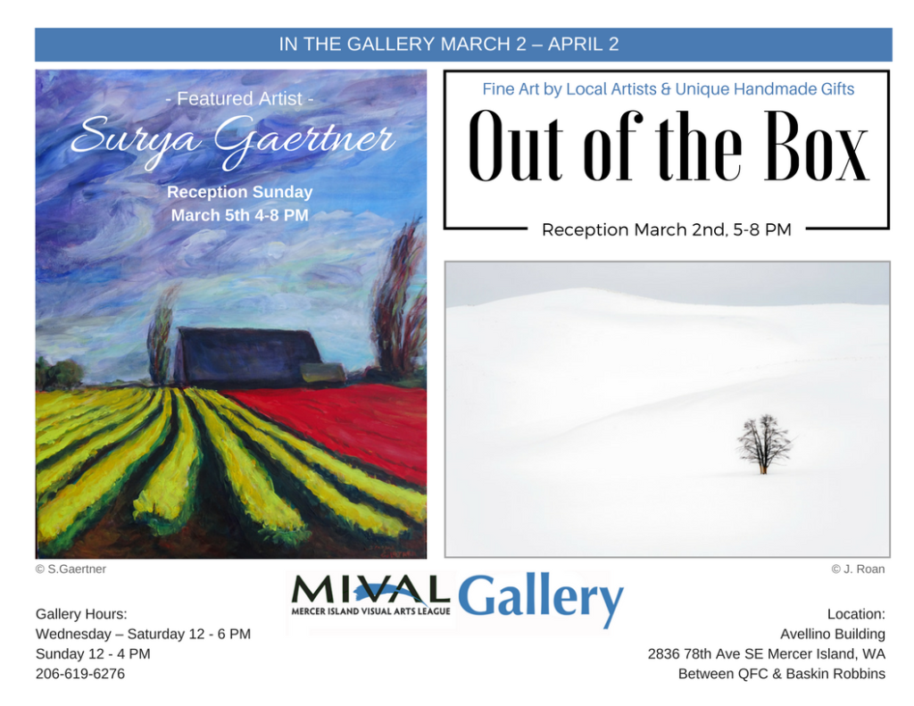 Out of the Box - Gallery Show at MIVAL Gallery March 2017